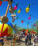 Ticket 1 Tag 2 Parks Disneyland Paris